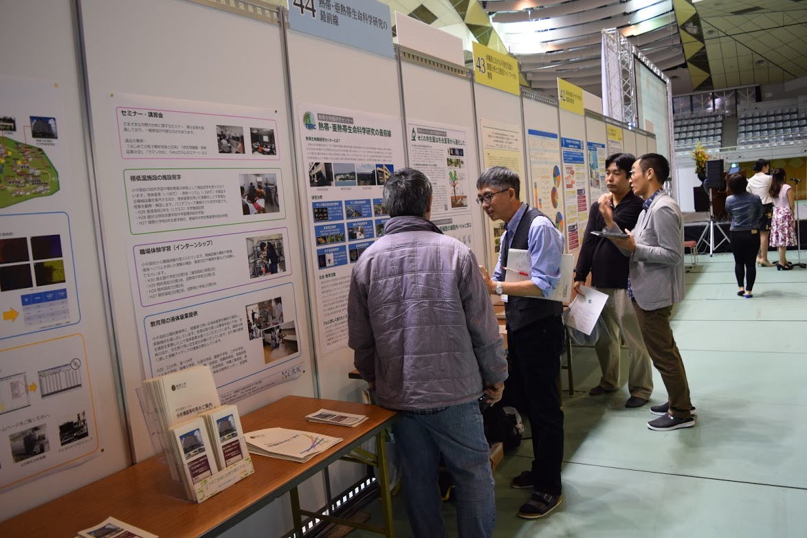 未来共創フェア2019 10.パネル展示の様子