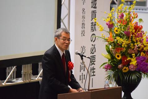 未来共創フェア2019 2.沖縄県知事祝辞